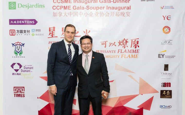Inaugural Gala CCSME Louis-Alexandre Laferrière and Kelvin Mo